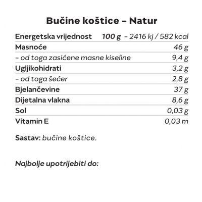 Bučine koštice (Natur) 200g