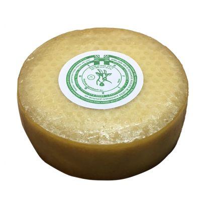 Dimljeni kozji sir 500g